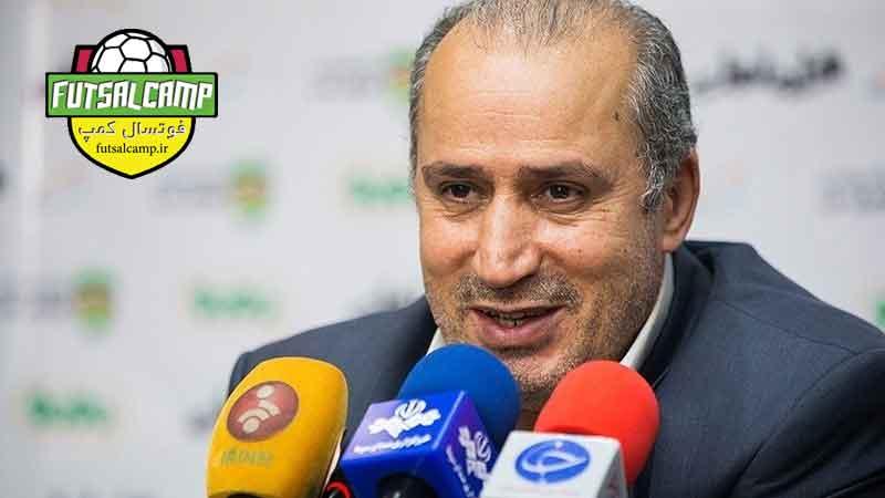 آقای-تاج-رئیس-فدراسیون-فوتبال-ایران