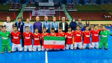 تیم فوتسال دانش آموزی ایران