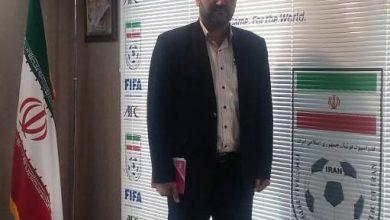 وطن خواه پاس تهران