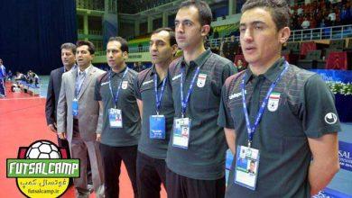 کادر فنی تیم ملی فوتسال ایران