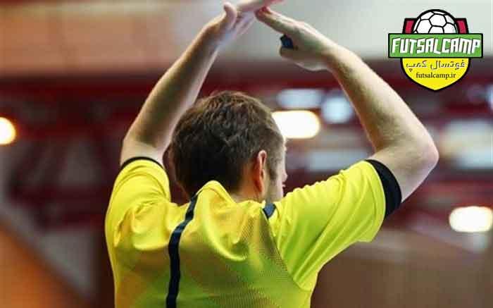 داوران هفته آتی لیگ برتر فوتسال