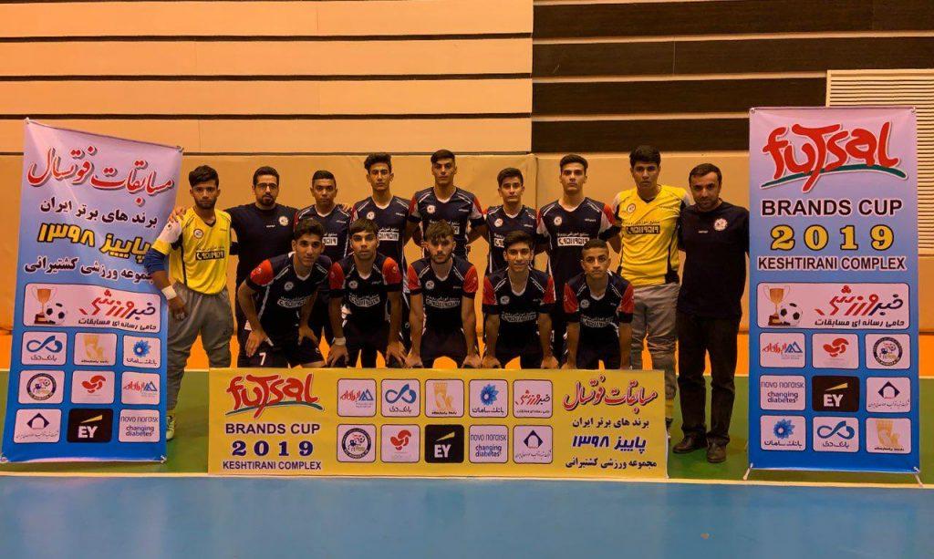 تیم فوتسال صنایع آموزشی روبوفا در مسابقات برندهای برتر کشور