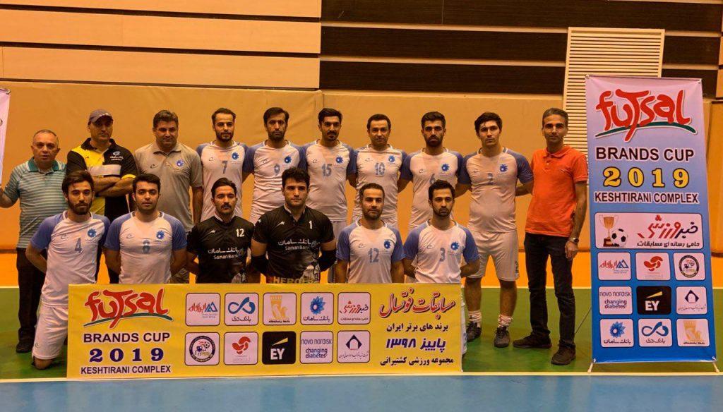 تیم فوتسال بانک سامان در مسابقات برندهای برتر کشور