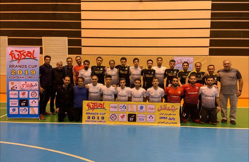 ازی سوم مسابقات فوتسال برندهای برتر ایران بین تیم بانک پاسارگاد و تیم ey