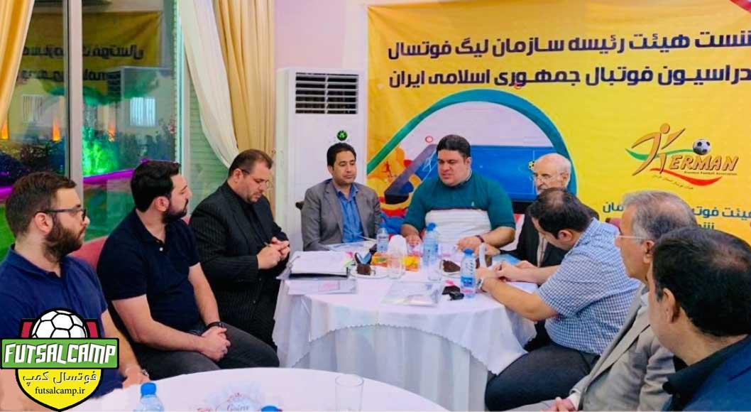 اعضای جدید هیئت رئیسه سازمان لیگ