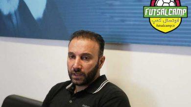 محمدرضا حیدریان اسطوره فوتسال ایران