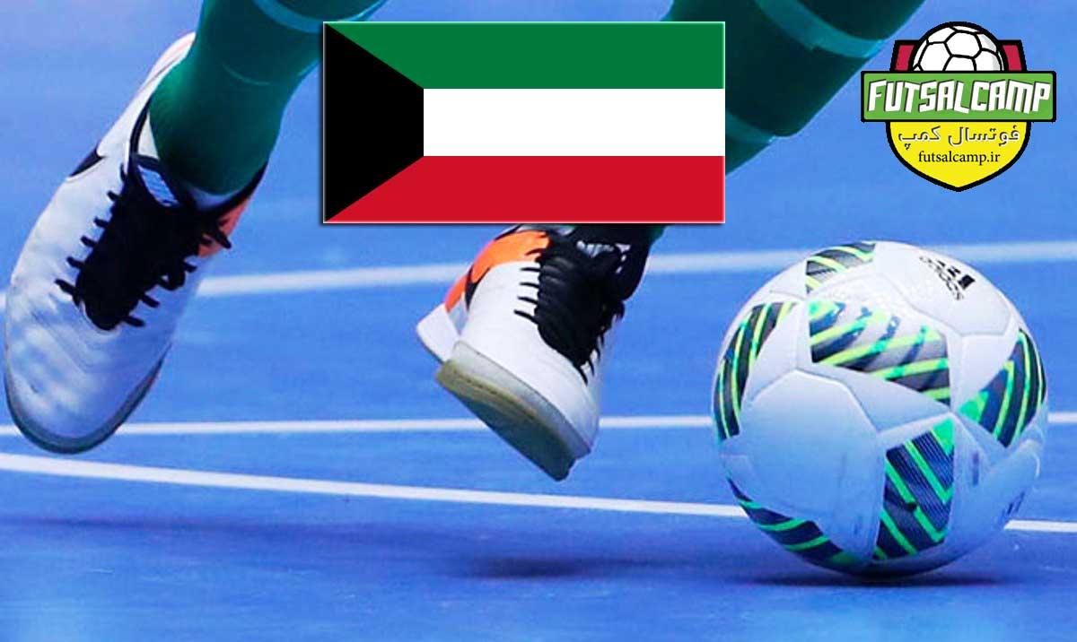 فوتسال کویت
