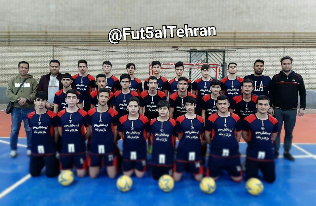 تیم فوتسال نوجوانان لیگ فوتسال تهران