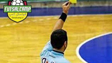 داوری مسابقات قهرمانی فوتسال آسیا2020