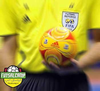 داوران بازی های معوقه لیگ برتر فوتسال
