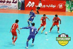 لیگ برتر فوتسال امید کشور