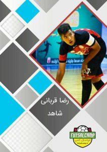 برترینهای هفته دوم لیگ فوتسال نوجوانان تهران