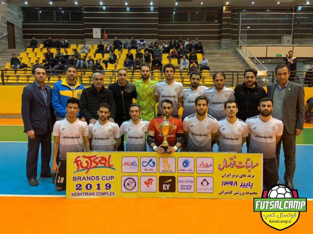 قهرمان مسابقات برندهای برتر کشور تیم فوتسال بانک پاسارگاد