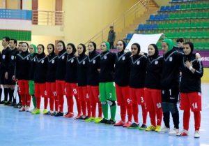 تیم ملی فوتسال بانوان زیر 20 سال ایران