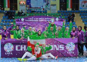 قهرمانی تیم فوتسال زیر20سال بانوان در تورنمنت کافا
