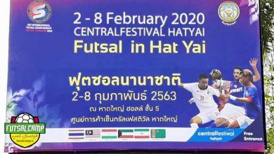 ورود تیم ملی فوتسال زیر 20 سال به تایلند