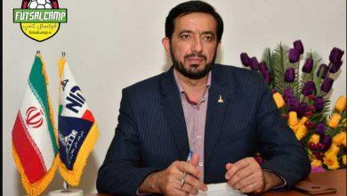 سید سالار محمدنیا