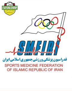 فدراسیون پزشکی ورزشی