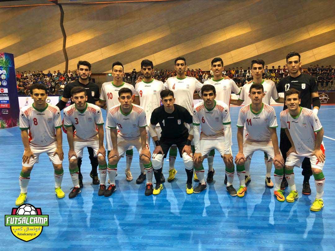 تیم ملی فوتسال زیر 20 سال