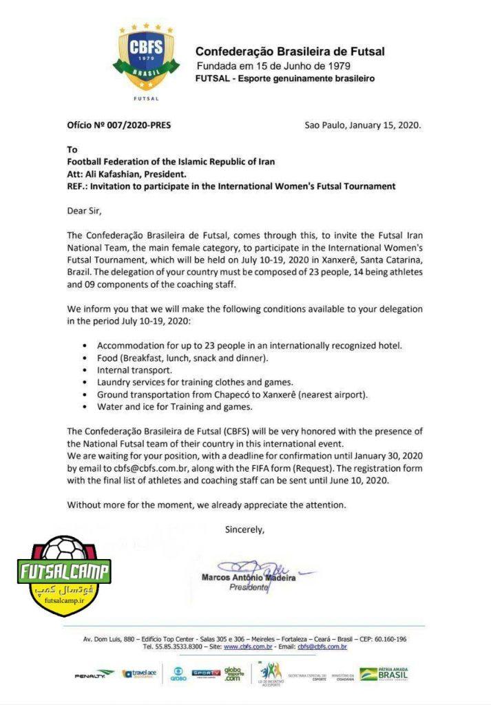 دعوت نامه فدراسیون فوتبال برزیل برای تورنمنت بیم المللی فوتسال ( البته صحت آن هنوز مشخص نیست )