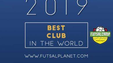 برترین تیم های باشگاهی فوتسال 2019 جهان