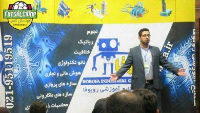 علی محمدی روزبهانی