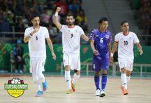 تیم ملی فوتسال