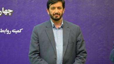 سید محمد سالارنیا
